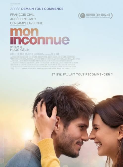 Фільм Кохання з другого погляду - Постери