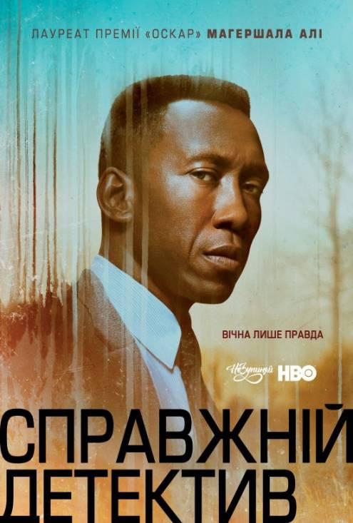 Сериал Настоящий детектив - Постеры