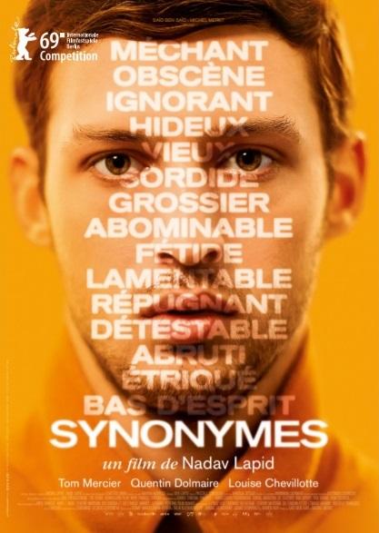 Фільм Синоніми - Постери