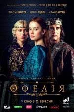 Фильм Офелия - Постеры