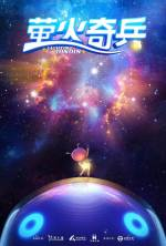 Фільм Ульотні комашки - Постери