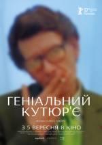 Фильм Величайший кутюрье - Постеры