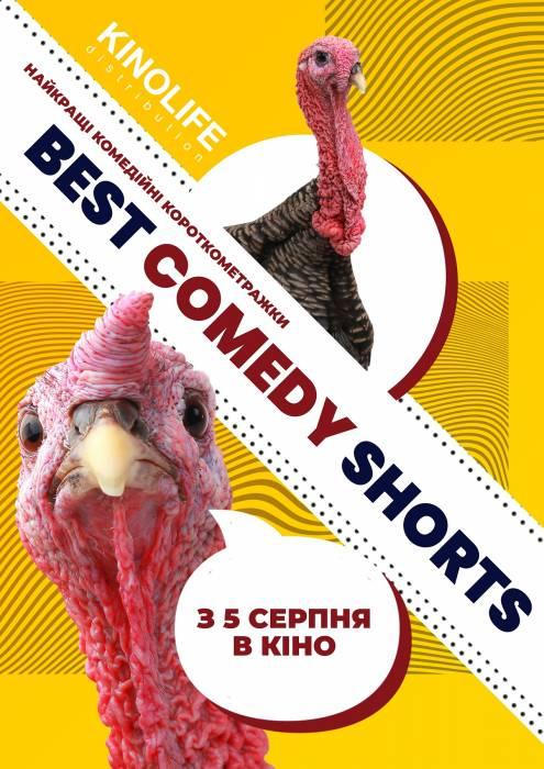 Фильм Best Comedy Shorts - Постеры