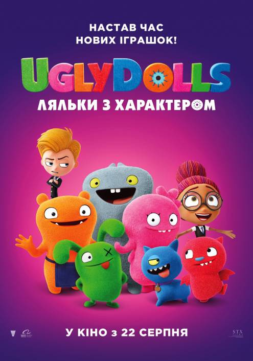 Фільм UglyDolls. Ляльки з характером - Постери