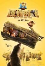 Фільм Ведмедики Буні: Стрибок у минуле - Постери