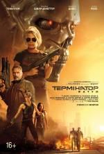 Фільм Термінатор: Фатум - Постери