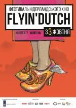 Фильм Фестиваль нидерландского кино Flyin'Dutch - Постеры