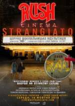 Фільм Rush Cinema Strangiato 2019 - Постери