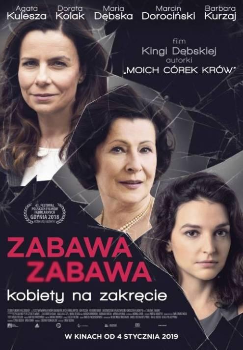 Фільм Забава, забава - Постери