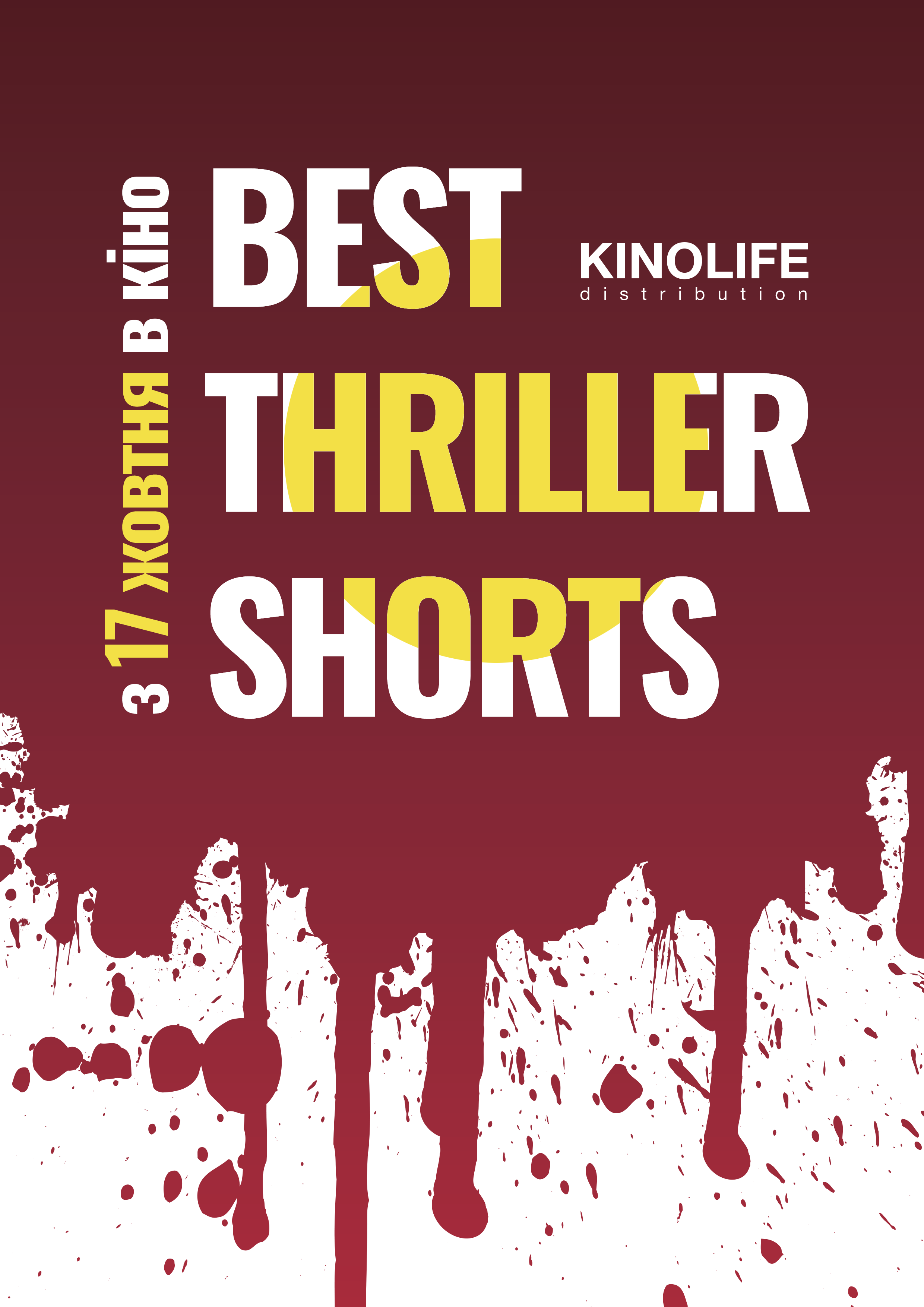 Best Thriller Shorts