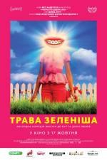 Фільм Трава зеленіша - Постери