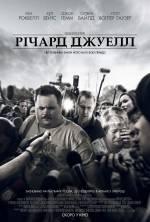 Фильм Ричард Джуэлл - Постеры