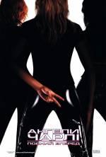 Фильм Ангелы Чарли 2: Только вперед - Постеры