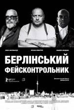 Фильм Берлінський фейсконтрольник - Постеры