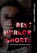 Фильм Best Horror Shorts - Постеры