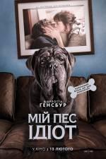 Фільм Мій пес Ідіот - Постери