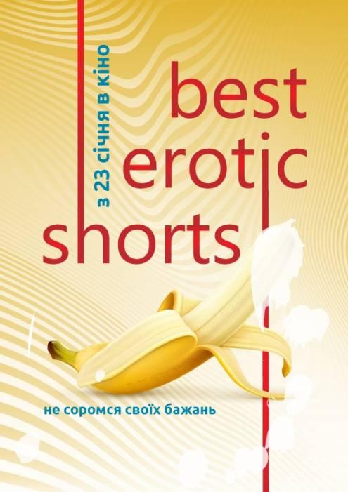 Фильм Best Erotic Shorts - Постеры