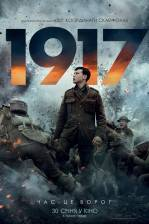 Фильм 1917 - Постеры