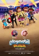 Фильм Playmobil: Фильм - Постеры
