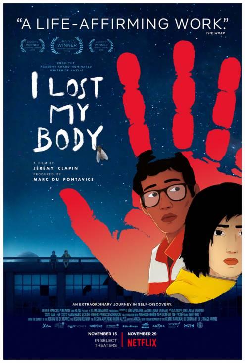 Фільм Я втратила своє тіло - Постери