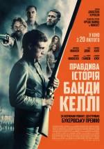 Фільм Правдива історія банди Келлі - Постери
