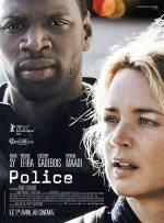 Фільм Нічний патруль - Постери