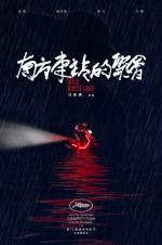 Фільм Озеро диких гусей - Постери