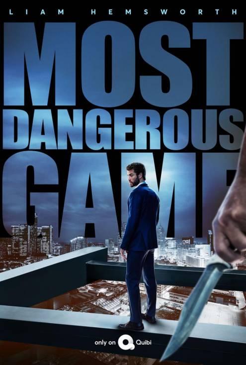 Сериал Самая опасная игра - Постеры