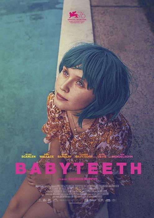 Фильм Молочные зубы - Постеры
