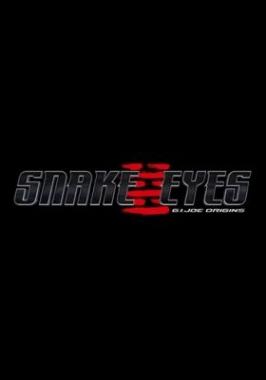 Фильм Глаза Змеи: Начало G.I.Joe - Постеры