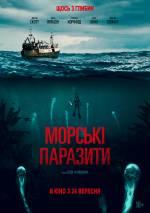 Фильм Морские паразиты - Постеры