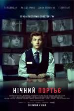 Фильм Ночной портье - Постеры