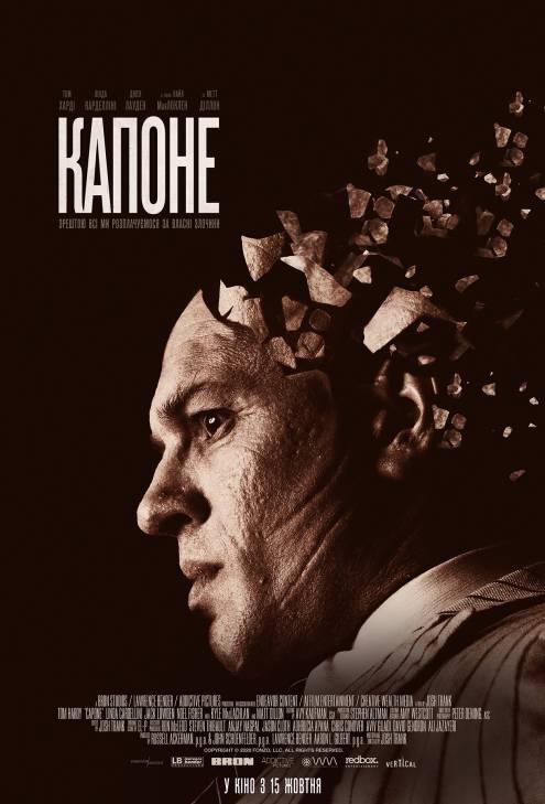 Фільм Капоне - Постери