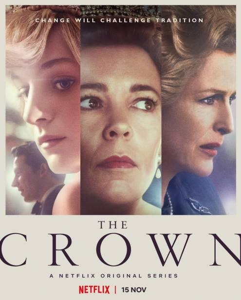 Серіал Корона - Постери