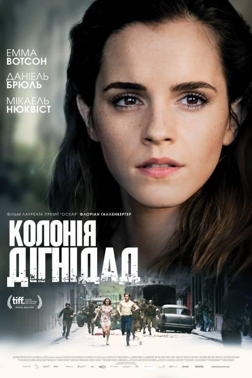 Фильм Колония Дигнидад - Постеры