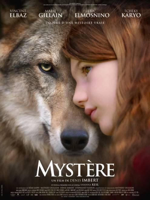 Фильм Мой волк - Постеры