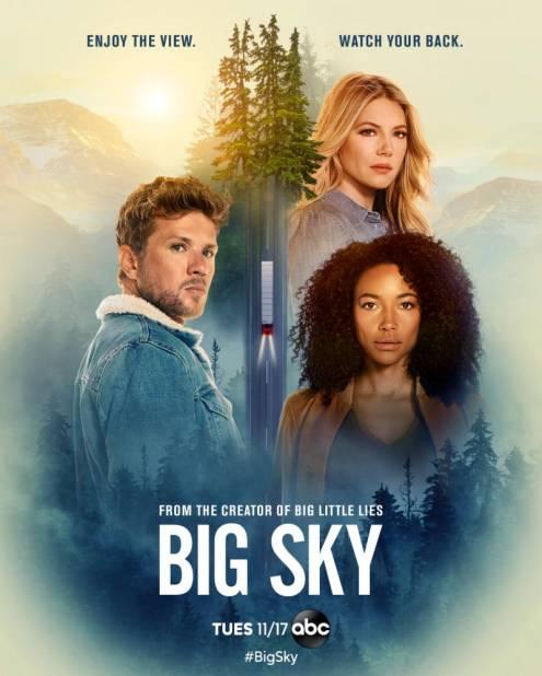 Сериал Бескрайнее небо - Постеры
