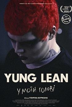 Фильм Yung Lean: В моей голове - Постеры