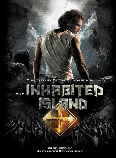 Фильм Обитаемый остров - Постеры