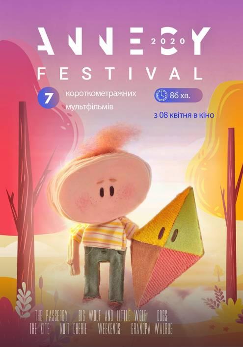 Фильм Фестиваль короткометражной анимации Annecy - Постеры