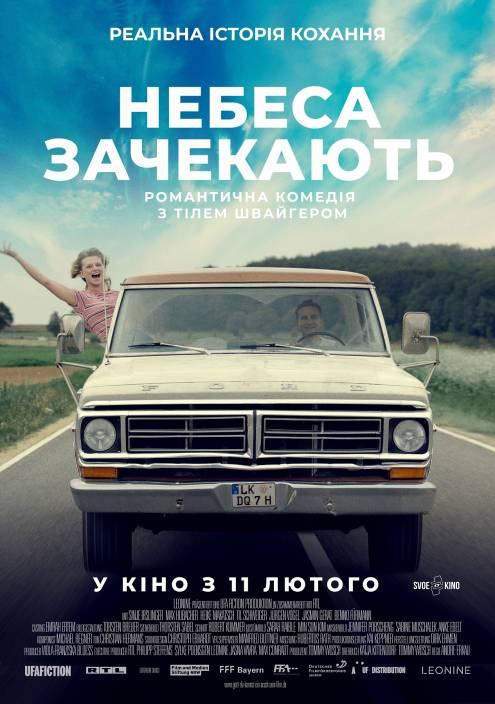 Фильм Небеса подождут - Постеры
