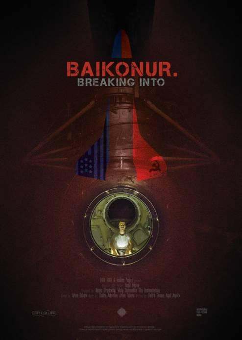 Фільм Байконур. Вторгнення - Постери