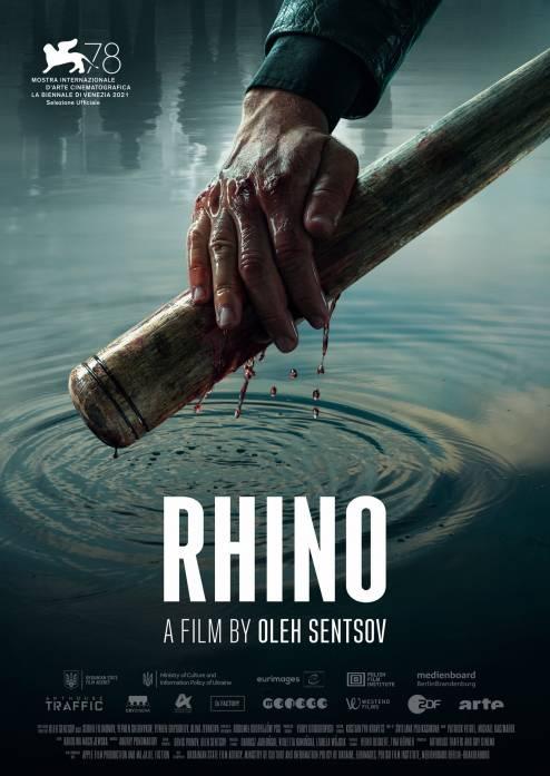 Фильм Носорог - Постеры