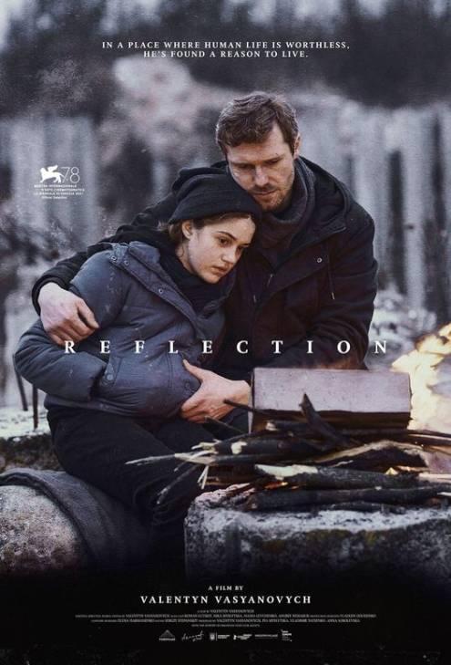Фильм Отблеск - Постеры