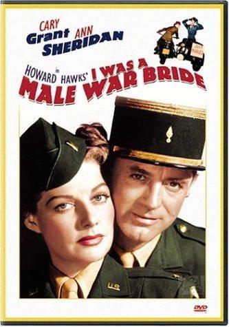 """Фільм """"Я был мужской Невесты войны"""""""
