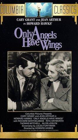 """Фільм """"Только у ангелов есть крылья"""""""