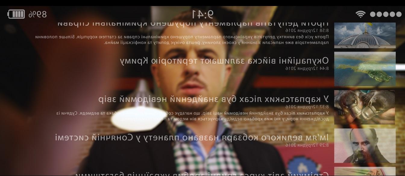 світлини із фильма Фільм - Інфоголік