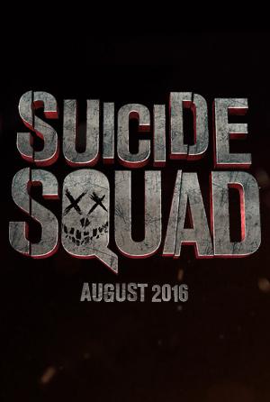 Кадры из фильма отряд самоубийц смотреть фильм онлайн на кинокрад