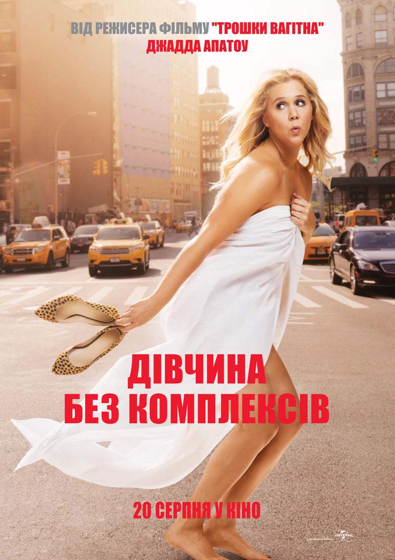 Толстожопые 50летние женщины в олайн бесплатно 11 фотография