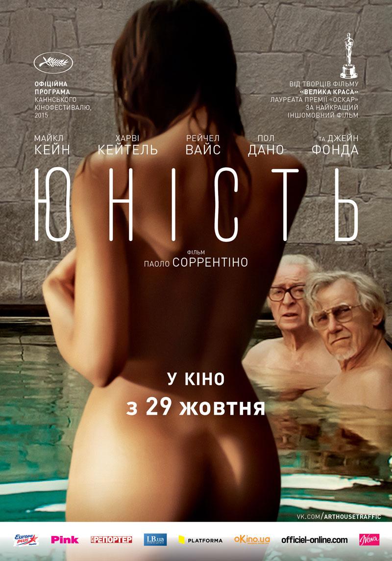 kino-novinki-erotiki